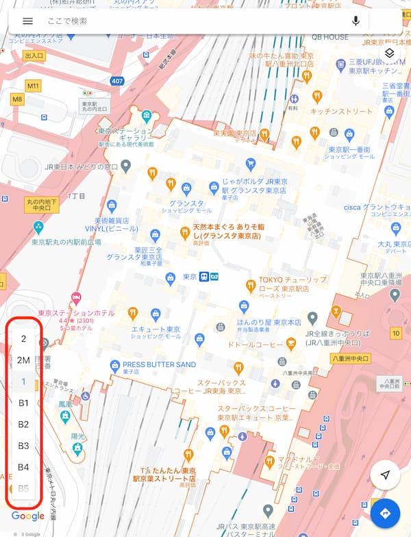 地図画像2