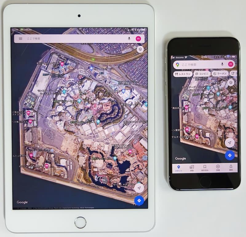 iPhoneとの比較画像